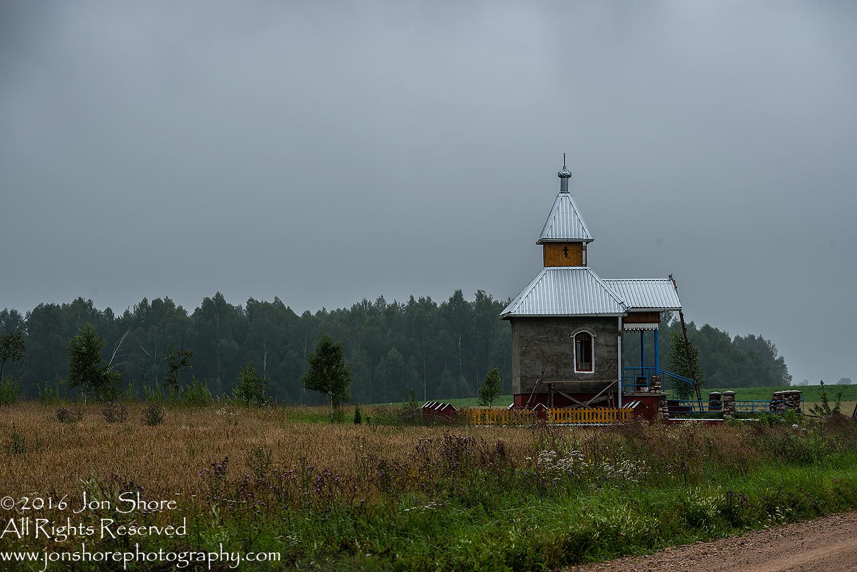 Orthodox chapel Latvia